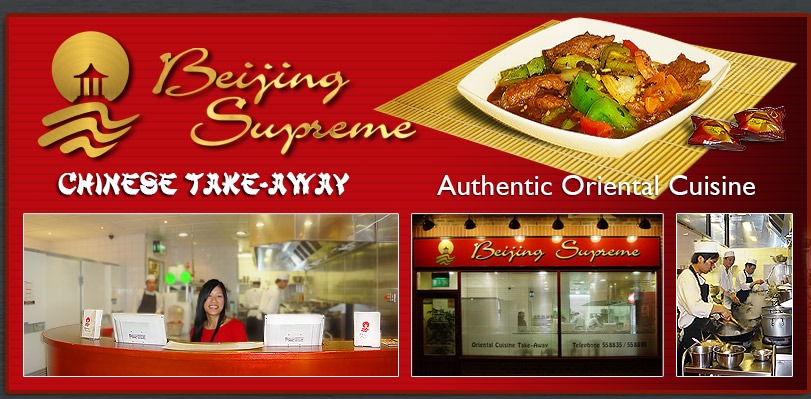 Beijing Supreme - our staff and our food