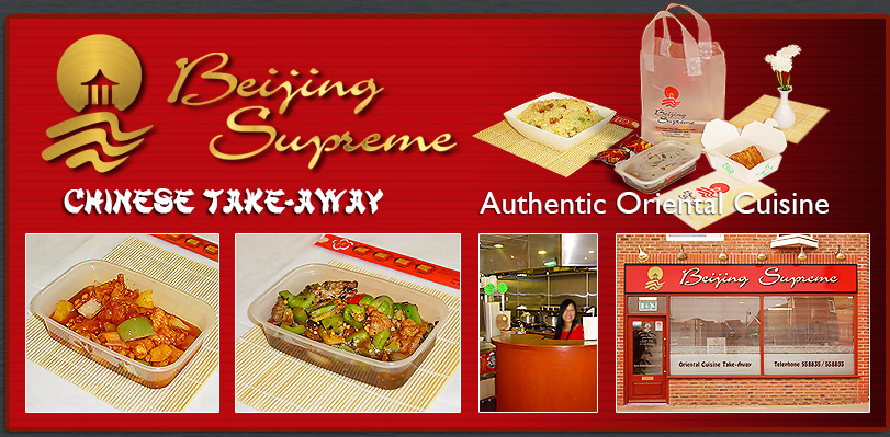Welcome to beijing supreme chinese take away beijing supreme our staff and our food forumfinder Gallery